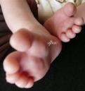 pieds amin